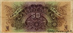 50 Thalers ÉTHIOPIE  1932 P.09 TB