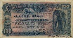 100 Thalers ÉTHIOPIE  1932 P.10