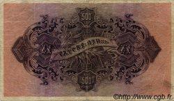 500 Thalers ÉTHIOPIE  1932 P.11 B+