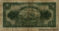 1 Dollar ÉTHIOPIE  1945 P.12a B