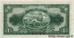 1 Dollar ÉTHIOPIE  1945 P.12b SUP