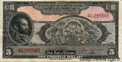 5 Dollars ÉTHIOPIE  1945 P.13b TTB+