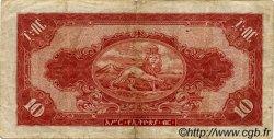 10 Dollars ÉTHIOPIE  1945 P.14a TB