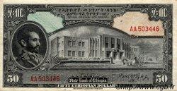 50 Dollars ÉTHIOPIE  1945 P.15c SUP+