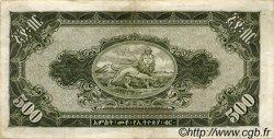 500 Dollars ÉTHIOPIE  1945 P.17a TTB