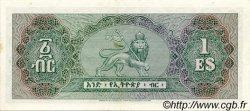 1 Dollar ÉTHIOPIE  1961 P.18a SPL