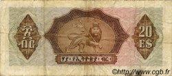20 Dollars ÉTHIOPIE  1961 P.21a B+