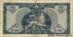 50 Dollars ÉTHIOPIE  1966 P.28a pr.TB