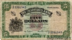 5 Dollars HONG KONG  1962 P.068c B+