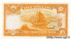 5 Dollars HONG KONG  1967 P.069 NEUF