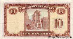 10 Dollars HONG KONG  1967 P.070c TTB+