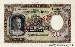 500 Dollars HONG KONG  1961 P.072as NEUF