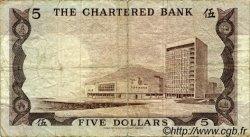 5 Dollars HONG KONG  1975 P.073b B+