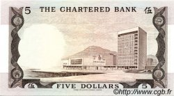 5 Dollars HONG KONG  1975 P.073b NEUF