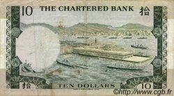 10 Dollars HONG KONG  1970 P.074a pr.TTB