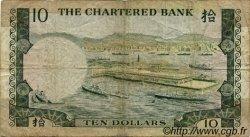 10 Dollars HONG KONG  1977 P.074c B+