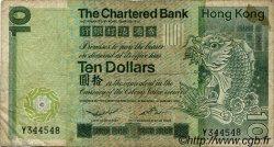 10 Dollars HONG KONG  1980 P.077 B+