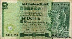 10 Dollars HONG KONG  1981 P.077 pr.TB