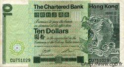 10 Dollars HONG KONG  1981 P.077 TTB