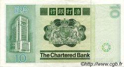 10 Dollars HONG KONG  1981 P.077 SUP