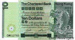 10 Dollars HONG KONG  1981 P.077 pr.NEUF
