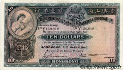 10 Dollars HONG KONG  1947 P.178d TB+