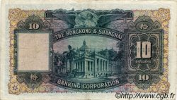 10 Dollars HONG KONG  1948 P.178d B à TB