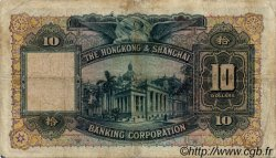 10 Dollars HONG KONG  1948 P.178d B