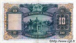 10 Dollars HONG KONG  1959 P.179Ae TTB+