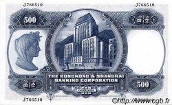 500 Dollars HONG KONG  1968 P.179e pr.NEUF