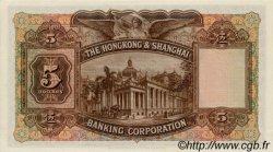 5 Dollars HONG KONG  1959 P.180b pr.NEUF