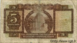 5 Dollars HONG KONG  1969 P.181c B