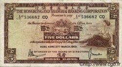5 Dollars HONG KONG  1969 P.181c TB