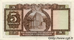 5 Dollars HONG KONG  1969 P.181c SUP+