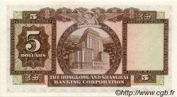 5 Dollars HONG KONG  1969 P.181c NEUF