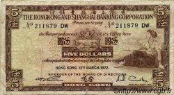 5 Dollars HONG KONG  1972 P.181e B