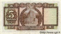 5 Dollars HONG KONG  1972 P.181e TTB+