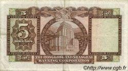 5 Dollars HONG KONG  1973 P.181f TTB