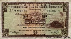 5 Dollars HONG KONG  1975 P.181f pr.TB