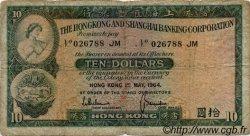 10 Dollars HONG KONG  1964 P.182c B