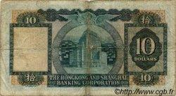 10 Dollars HONG KONG  1973 P.182g B+