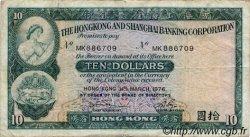 10 Dollars HONG KONG  1976 P.182g pr.TB