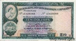 10 Dollars HONG KONG  1976 P.182g TTB+