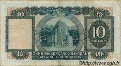 10 Dollars HONG KONG  1977 P.182h B+
