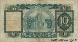 10 Dollars HONG KONG  1978 P.182h B+