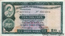 10 Dollars HONG KONG  1978 P.182h TTB+