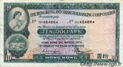 10 Dollars HONG KONG  1979 P.182h TTB