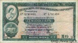 10 Dollars HONG KONG  1979 P.182h TB
