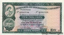 10 Dollars HONG KONG  1981 P.182i SUP