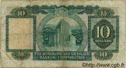 10 Dollars HONG KONG  1982 P.182j B
